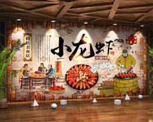 beibehang wall paper Custom retro hand-painted creative spicy shrimp restaurant background decorative painting stereo wallpaper