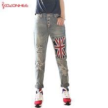 Jeans Holes Women Trousers