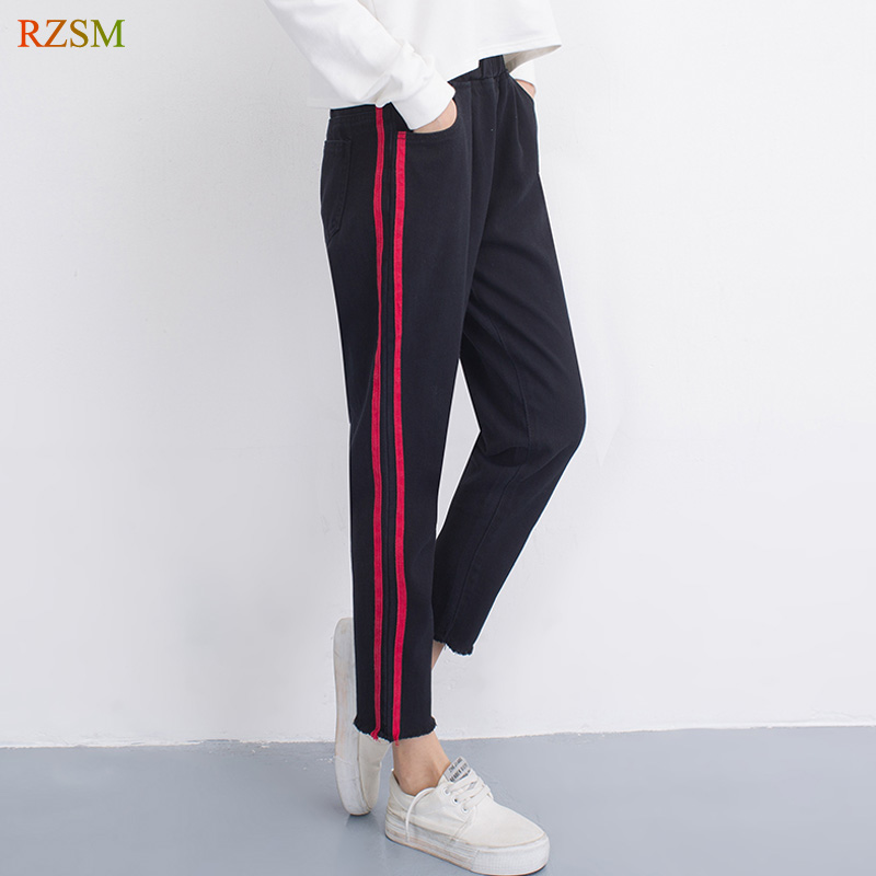 2017 Autumn Harem Pants Capris Jeans Woman High Waist Plus Size Side Stripes Ankle-Length Black Denim Pants Large Size S-5XL plus size side stripe wide leg blue capris jeans 4xl 7xl oversized tassel irregular fringe ankle length denim pants