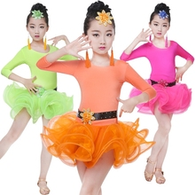 New Latin dance Latin dance children's clothing test contest practice clothes children's spring and summer dance skirt