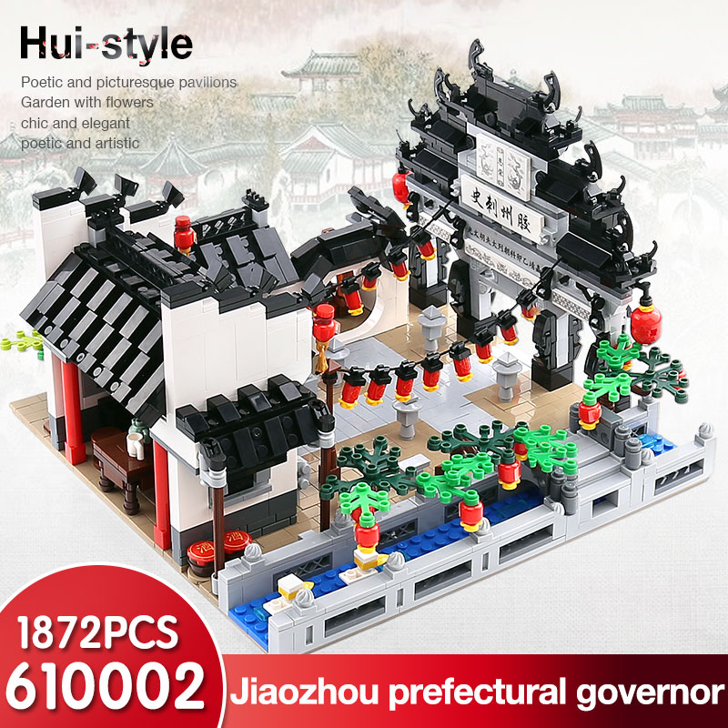 IN STOCK Panlos 610002 Chinese Style Model The Jingpan Courtyard Set Chinese Building Serie Building Blocks Bricks Kid Toys GiftIN STOCK Panlos 610002 Chinese Style Model The Jingpan Courtyard Set Chinese Building Serie Building Blocks Bricks Kid Toys Gift
