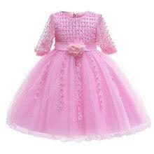 Детский костюм с пятиточечными рукавами и бусинами платье для первого причастия для девочек бальное платье, детское платье для конкурса, детская одежда Пышное Платье