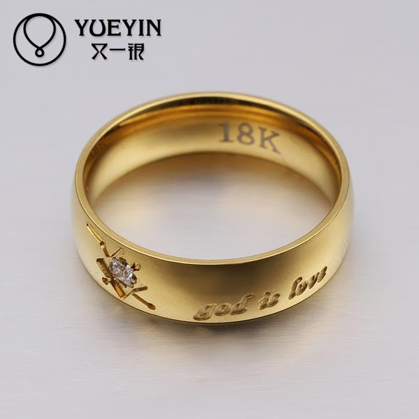 R215 Promotion Unique Design Turkish Jewelry Plated Gold Lord Of The Ring Korean Engagement