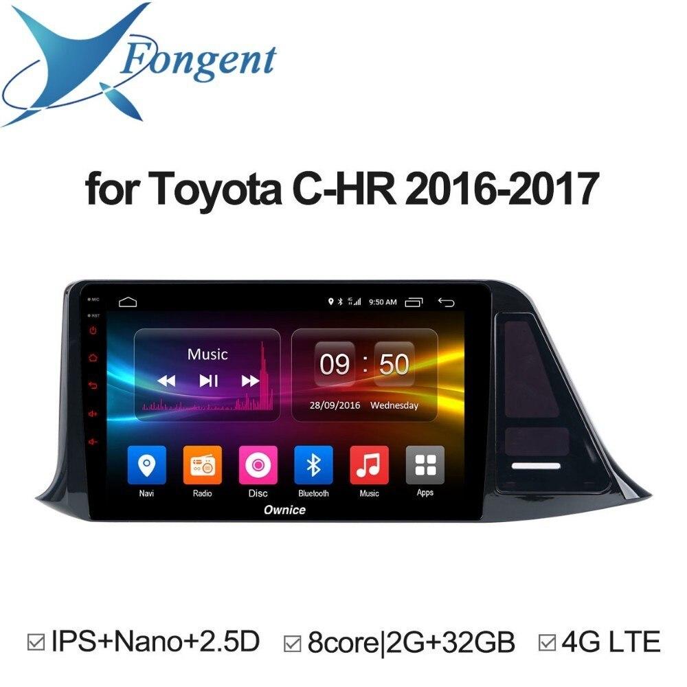 for Toyota C-HR CHR 2016 2017 Car Android Unit Stereo Audio GPS Navigator Multimedia Radio Player AutoPad Intelligent System DAB цены