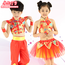 children's chinese style dance costume international dancing clothing set for boy and girl 100cm-160cm