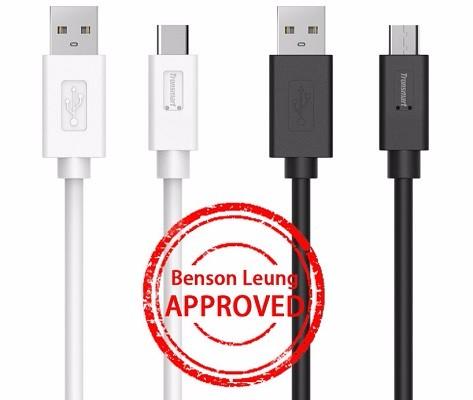 Original Tronsmart CC05P 2pcs USB Type C Male to USB Male Cable USB Type-C 6ft1.8M2 for Xiaomi Meizu Lenovo ZUK Huawei LeTV (1)