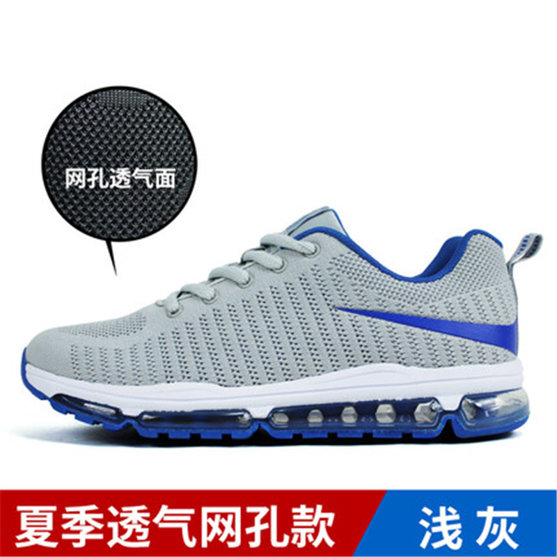 ed44bb4f8bfc0 Detail Feedback Questions about 2018 summer sports shoes men s shock ...