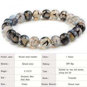 Natural Stone Black Dragon Bracelets5