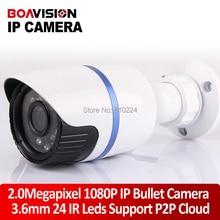 2.0 Мегапиксельная HD 1080 P H.264 ИК 20 М 3.6 мм Объектива Открытый Использования водонепроницаемый антивандальная Onvif Ip-камера P2P Облако Телефон Смотреть Онлайн