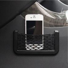 Car Storage Net Bag Mesh Pocket Organizer Stick on for mercedes mazda 3 renault toyota golf 4 opel passat b5 golf 7 ford focus 3