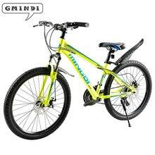 Высокое качество Сталь 26 дюймов велосипед 21 скорость, высокоуглеродистая стальная рама горный велосипед от производителя оптом, мужской и женский
