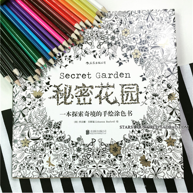 2015 Secret Garden Inky Treasure Hunt Coloring Book For Children Adult Relieve Stress Kill Time Graffiti Painting Drawing In Books From Office School