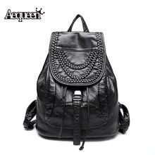 Aequeen женщины рюкзак кожаный Вязание заклепки Студент Рюкзаки школьные сумки для девочек-подростков travel pack