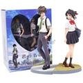 Hot Anime Movie Your Name Tachibana Taki & Miyamizu Mitsuha Set Boxed PVC Action Figure Model Doll Toys Gift