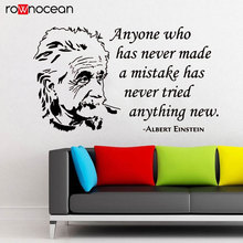 Albert Einstein Quote Wall Decal School Education Classroom Sticker Vinyl Home Decor Room Teen Gift Removable Mural 3436