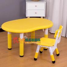 Детский стол для раннего обучения, детский стол с арахисовым горошком, детский игровой стол, обучающий стол, можно подтягивать стол и стул для рисования