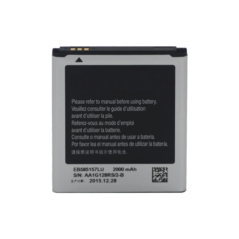 Replacement Battery For Samsung Galaxy Beam Win Duos GT ...
