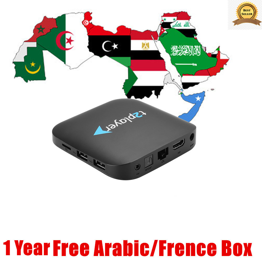 T2player iptv arabic box with 12 Month iptv subscritption Stable Full HD French Beligium Europe Over