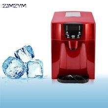 HZB-12D 12 кг/24 ч портативная Автоматическая мороженица, бытовая пуля круглая машина для изготовления льда для семьи, небольшой бар, кофейня 220 В