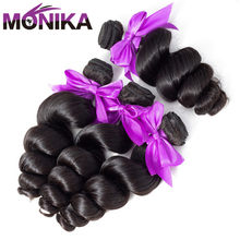 Monika Cambodian Hair Loose Wave Bundles 100% Human Hair Weave Bundles Deals Non Remy Hair Weaving 1/3/4 Bundles Hair Extensions(China)