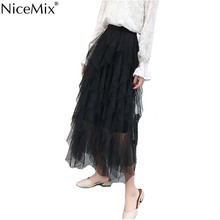 NiceMix Irregular Gauze Cake Long Skirt High Waist Leopard Print Korean Lolita Cute Tulle Skirt Fashion Women Streetwear Preppy недорого