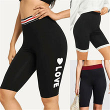 Short Women's Summer Fitness Pocket Sports Pant Gym Running Short Tight Slim Training Quick Dry Elastic Workout Short Trouser(China)