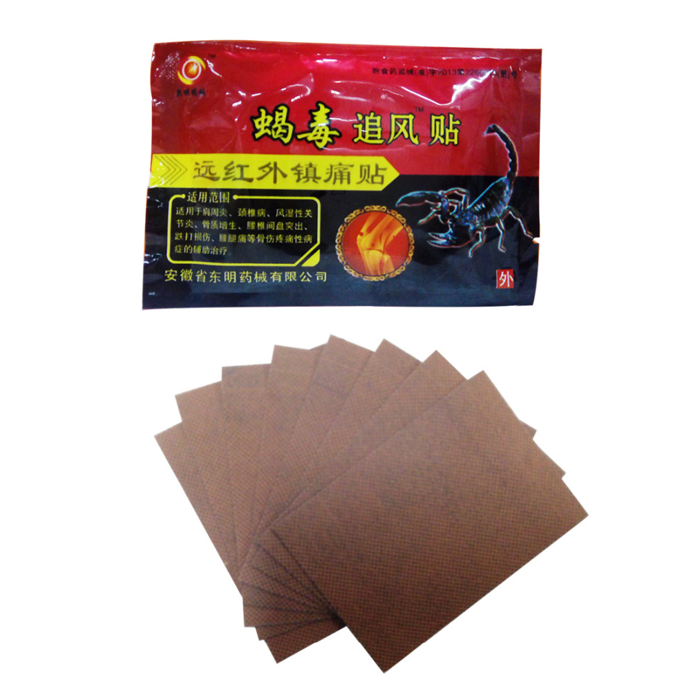 40pcs/5bags Joint Pain Relief Pain Relieving Chinese Scorpion Venom Extract Knee Rheumatoid Arthritis Pain Patch Body Massager