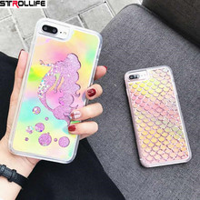 Fashion Laser Mermaid Sequins Dynamic Liquid QuickSand Glitter Phone Cases For iPhone 6 6S 7Plus Shinning Back Cover Capa Coque