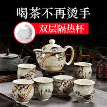 Tea set special anti ironing Double cup Kung Fu tea Chinese blue and white porcelain teapot Teacup Ceramic