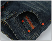 Brand new men jeans straight cotton solid color