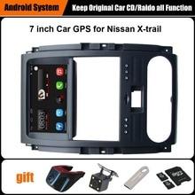 Actualizado Original Juego Reproductor multimedia Del Coche de Navegación GPS Del Coche para Nissan x-trail Apoyo WiFi Smartphone Espejo-link Bluetooth