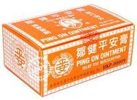 Ping On Ointment 8g 12PCS Vials Hong Kong