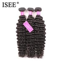ISEE HAIR 3 Bundles Brazilian Deep Wave Human Hair Bundles 10 26 Inch 100 Remy Hair