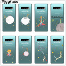 การ์ตูน King Little Prince The earth Space ซิลิโคน TPU สำหรับ Samsung Galaxy S6 S7 Edge S8 s9 S10 Plus ไม่ 9(China)