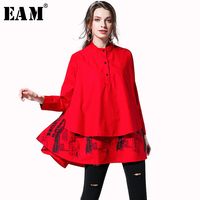 NEW 2018 New Spring Summer Solid Colour Printed Blouse Long Sleeve Spliced Stand Big Size