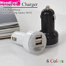 1 шт. 2.1A 1A Dual USB Автомобильное Зарядное устройство для iPad, для iphone 5 6 4 г 3GS и сотовый телефон/КПК/Mp3/Mp4