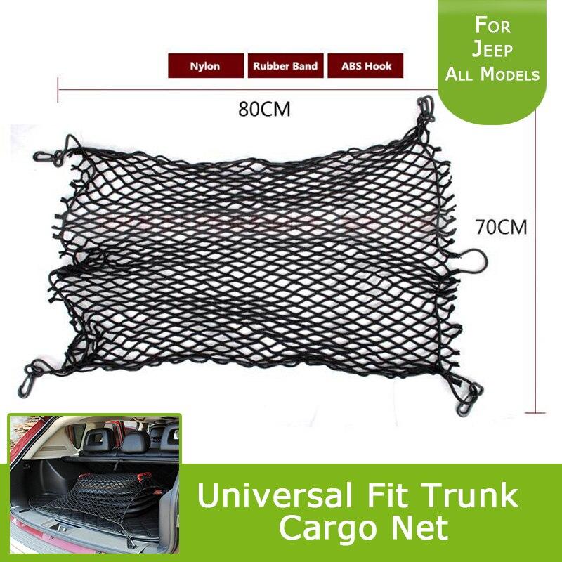 1 шт. черный Универсальный Fit багажник Грузовой Чистая Для Jeep Cherokee Liberty Patriot Wrangler Компасы для Jeep все модели