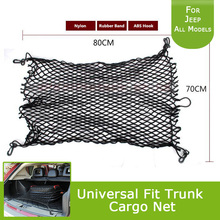 1pcs Black Universal Fit Trunk Cargo Net for Jeep Cherokee Liberty Patriot Wrangler Compass For Jeep all models