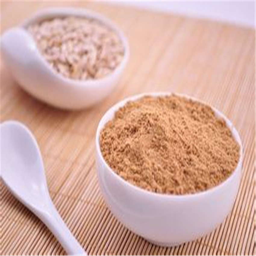 200g 100% pure natural Celery Seed Extract Powder standard atropa belladonnal extract pure scopolamine powder atropa belladonnal extract 5g lot