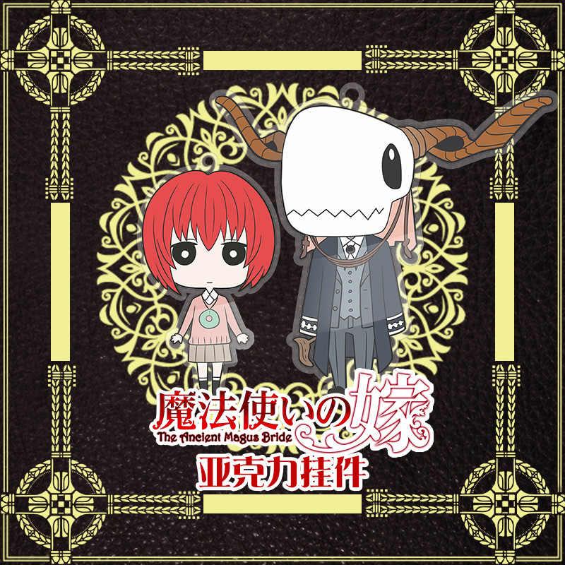 Anime The Ancient Magus/' Bride Keyring Ainsworth Elias Acrylic Keychain