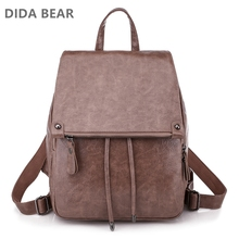 DIDABEAR Women Leather Backpacks Women's Backpack Fashion Female School bags for Teenagers Girls Travel Rucksack Bagpack Mochila