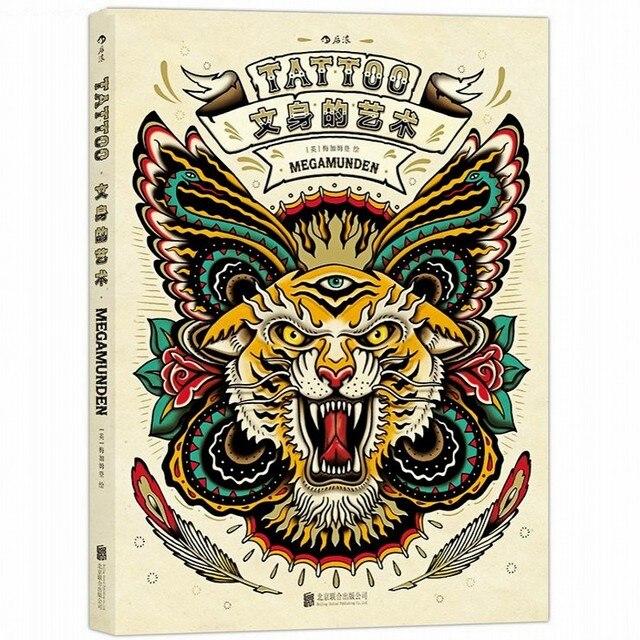 Татуировка Книжка-Раскраска для взрослых снять стресс убить время живопись рисунок антистресс раскраски libro colorear adultos