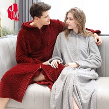 Women Warm Robes Zipper Shellfish Velvet Long Bathrobe Flannel Nightgown Men Thickening Kimono Dressing Gown