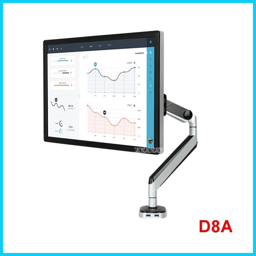 New Loctek D8A Aluminum Gas Spring Full Motion Desktop Monitor Holder LCD Computer Mount Arm Loading 2-9kgs With Two USB Port цена