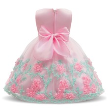 Baby Girls 1 Year Pink Clothes Floral Dress For Toddler Girls Christening Gowns Bebes Summer Dress Kids Party Wedding Ball Gown