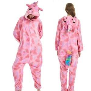 Image 4 - AFEENYRK unicorn Womens Soft comfortable Pajamas Set Sleepwear Loungewear Pajamas Unisex Homewear For girl/ boys/Sleepwear Adult