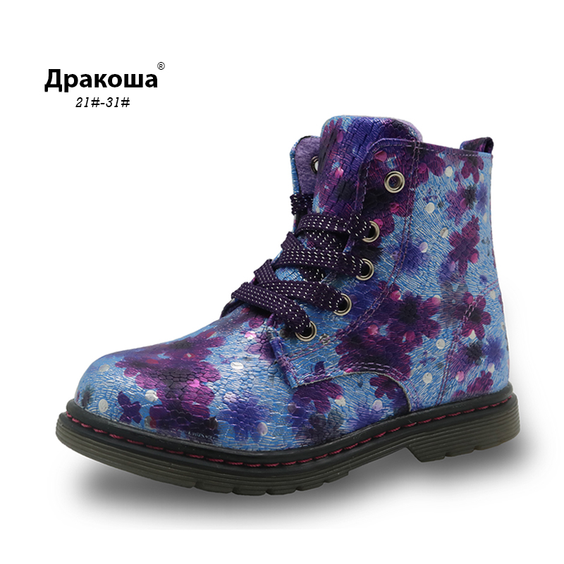 Apakowa Spring Autumn Fashion 3D Flower Kids Girls Ankle Boots PU Leather Children Shoes For Toddler Girls Martin Boots EU 21-31