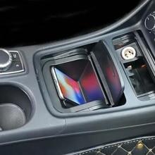 10 Вт QI Беспроводное зарядное устройство для телефона, зарядное устройство для мобильного телефона, зарядный чехол, аксессуары для Mercedes Benz GLA CLA A Class W176 X156 A180