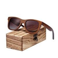 Wayfarer Full - Bambou - Bois foncé - Coffret en bois