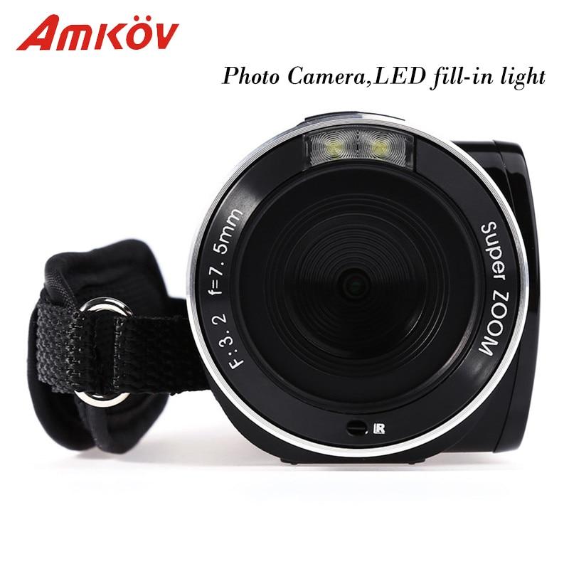 AMK-DV161 Digital Cameras 2.7 TFT 24MP 720P SD Card DV Video Camera Professional Compact Camera HD Camera Fotocamera Digitale